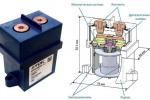 Компания TDK выпустила новую линейку малогабаритных газонаполненных контакторов постоянного тока.
