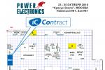 Приглашаем посетить наш стенд на международной выставке компонентов POWER ELECTRONICS-2018
