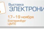 """ООО """"Ай-Си Контракт"""" приглашает посетить выставку «Электроника-Урал 2015»"""