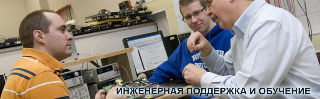 http://ic-contract.ru/templates/ic-contract/images/slider/Engineering1.jpg