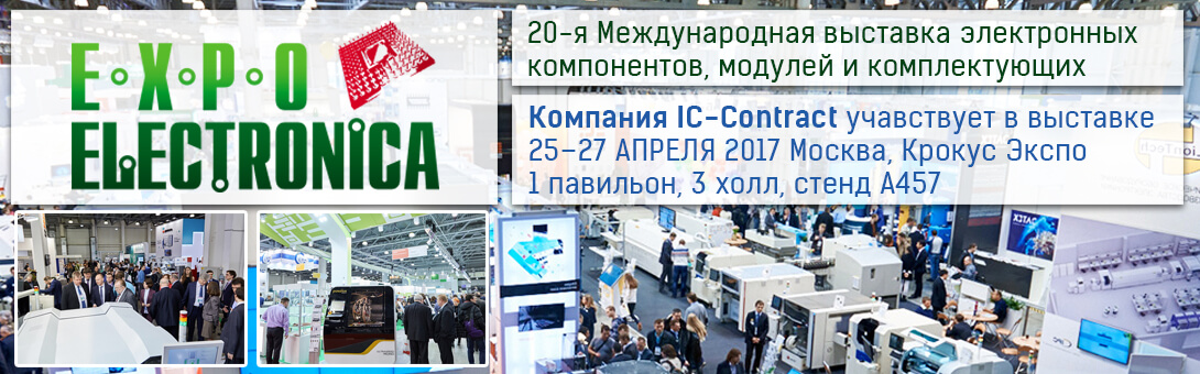 http://ic-contract.ru/templates/ic-contract/images/slider/IC_Contract_expo.jpg