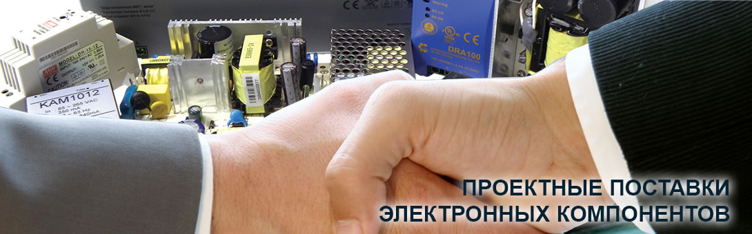 http://ic-contract.ru/templates/ic-contract/images/slider/Supply1.jpg